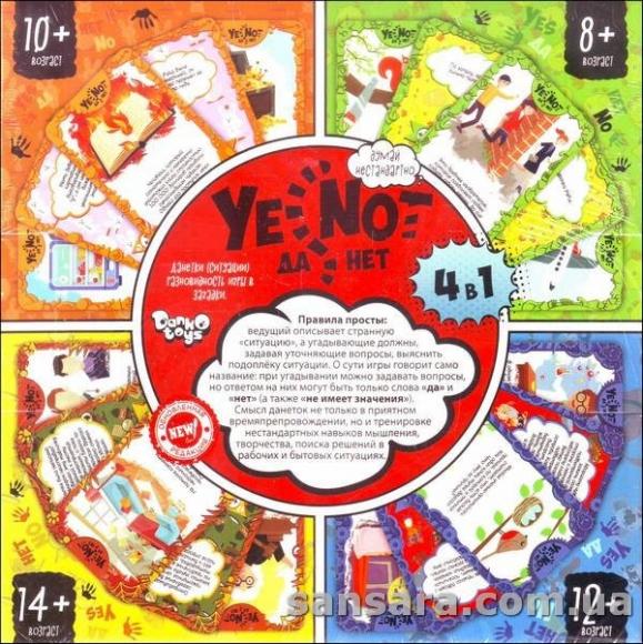 YeNot.+%D0%94%D0%B0%D0%9D%D0%B5%D1%82%D0%BA%D0%B8.+4+%D0%B2+1 - фото 2