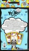 YeNot.+%D0%94%D0%B0%D0%9D%D0%B5%D1%82%D0%BA%D0%B8.+%D0%92%D0%B8%D0%B2%D0%BE%D0%B4%D0%9E%D0%BA.+8%2B - фото 2 превью