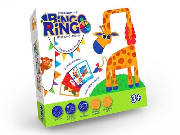 BINGO+RINGO - фото 1