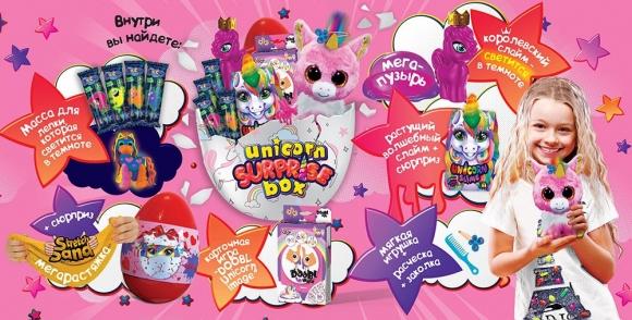 Unicorn+Surprise+Box - фото 2