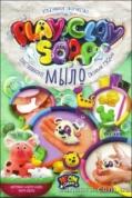 PlayClay+Soap+%284+%D1%86%D0%B2.%29 - фото 1 превью