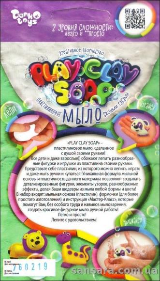 PlayClay+Soap+%284+%D1%86%D0%B2.%29 - фото 2