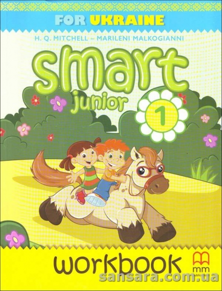 Workbook+Smart+Junior+1.+%28For+Ukraine%29 - фото 1
