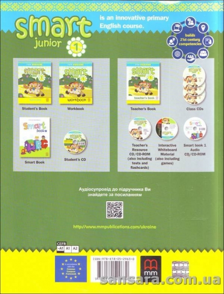 Workbook+Smart+Junior+1.+%28For+Ukraine%29 - фото 2