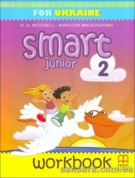 Workbook+Smart+Junior+2.+%28For+Ukraine%29 - фото 1 превью