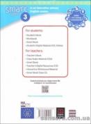 Workbook+Smart+Junior+3.+%28For+Ukraine%29 - фото 2 превью