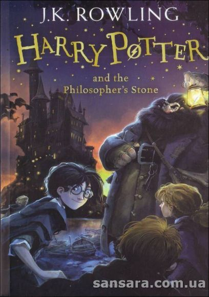 Rowling+Joanne+%22Harry+Potter+and+the+Philosopher%27s+Stone%22 - фото 1