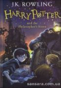Rowling+Joanne+%22Harry+Potter+and+the+Philosopher%27s+Stone%22 - фото 1 превью
