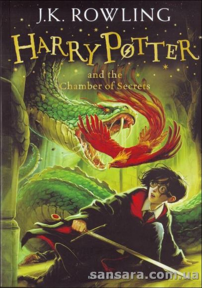 Rowling+Joanne+%22Harry+Potter+and+the+Chamder+Secrets%22 - фото 1
