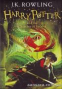 Rowling+Joanne+%22Harry+Potter+and+the+Chamder+Secrets%22 - фото 1 превью