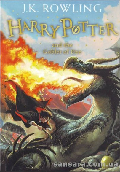 Rowling+Joanne+%22Harry+Potter+and+the+Goblet+of+Fire%22 - фото 1