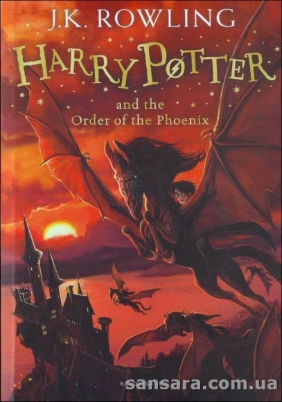 Rowling+Joanne+%22Harry+Potter+and+the+Order+of+the+Phoenix%22 - фото 1