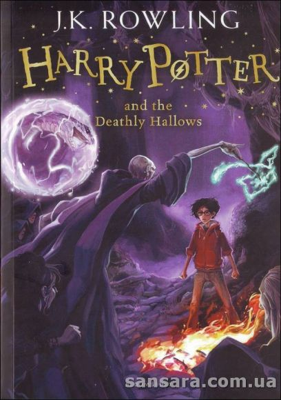 Rowling+Joanne+%22Harry+Potter+and+the+Deathly+Hallows%22 - фото 1