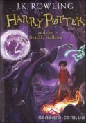 Rowling+Joanne+%22Harry+Potter+and+the+Deathly+Hallows%22 - фото 1 превью