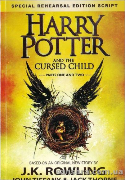 Rowling+Joanne+%22Harry+Potter+and+the+Cursed+Child+-+Parts+I+%26+II+%28Special+Rehearsal+Edition%29%22 - фото 1